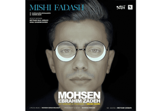 Mohsen-Ebrahim-Zadeh-Mishi-Fadash