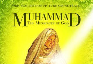دانلود موسیقی متن فیلم Muhammad: The Messenger of God