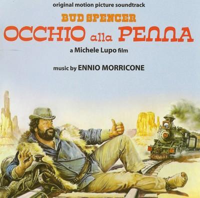 دانلود موسیقی متن فیلم Occhio alla penna