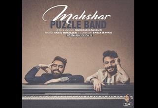 Puzzle-Band-Mahshar