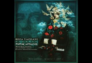 Reza-Yazdani-Pianist