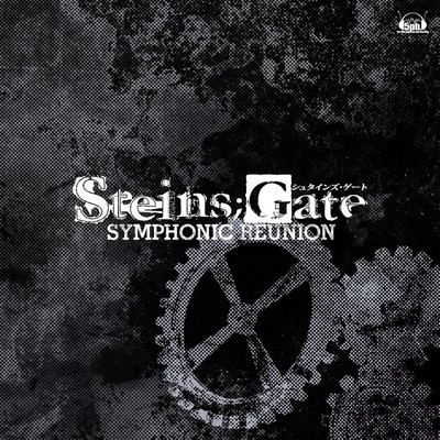 دانلود موسیقی متن انیمه Steins;Gate Symphonic Reunion