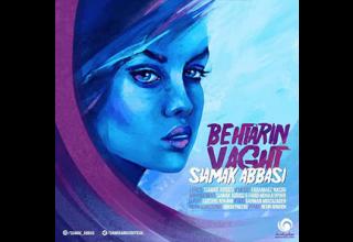 Siamak-Abbasi-Behtarin-Vaght