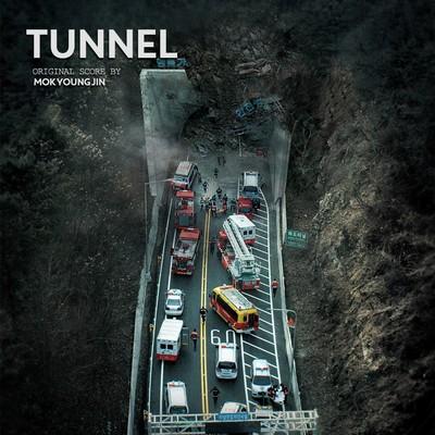 دانلود موسیقی متن فیلم Tunnel
