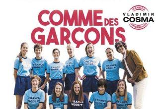 دانلود موسیقی متن فیلم Comme Des Garcons