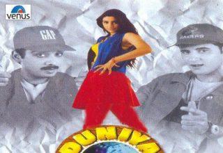 دانلود موسیقی متن فیلم Duniya Dilwalon Ki