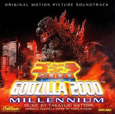 دانلود موسیقی متن فیلم Godzilla 2000: Millennium