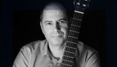 دانلود آلبوم موسیقی Ingeniería del Alma توسط Joaquín Teruel