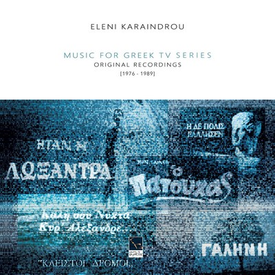 دانلود مجموعه موسیقی متن های Greek TV Series
