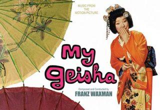 دانلود موسیقی متن فیلم My Geisha