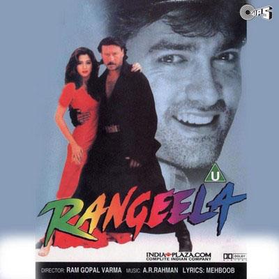 دانلود موسیقی متن فیلم Rangeela