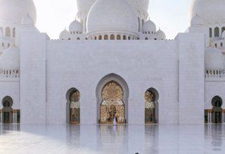 دانلود آلبوم موسیقی Arabian Lounge Relaxation توسط Calming Music Sanctuary