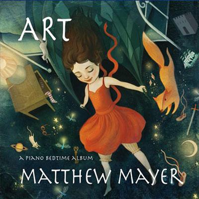 دانلود آلبوم موسیقی Art توسط Matthew Mayer