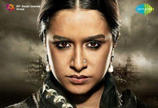 دانلود موسیقی متن فیلم Haseena Parkar – توسط Sachin - Jigar
