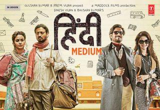 دانلود موسیقی متن فیلم Hindi Medium – توسط Sachin-Jigar