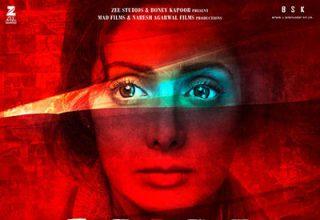 دانلود موسیقی متن فیلم Mom – توسط A. R. Rahman