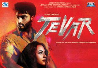 دانلود موسیقی متن فیلم Tevar – توسط Sajid-Wajid, Imran Khan