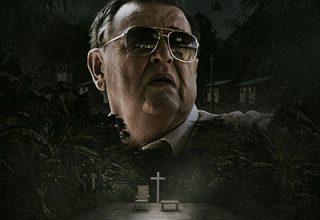 دانلود موسیقی متن فیلم The Sacrament – توسط Tyler Bates