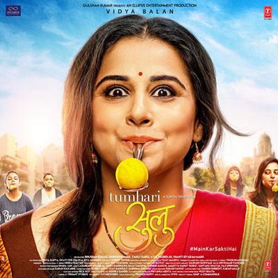 دانلود موسیقی متن فیلم Tumhari Sulu – توسط Guru Randhawa, Rajat Nagpal, Haji Springer, Tanishk Bagchi
