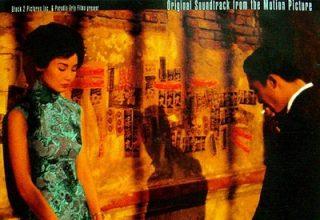 دانلود موسیقی متن فیلم In The Mood For Love – توسط Michael Galasso, Shigeru Umebayashi, VA
