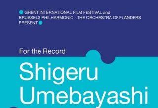 دانلود موسیقی متن فیلم For The Record: Ghent International Film Festival