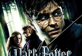 دانلود موسیقی متن فیلم Harry Potter and the Deathly Hallows - Part 1 – توسط Alexandre Desplat