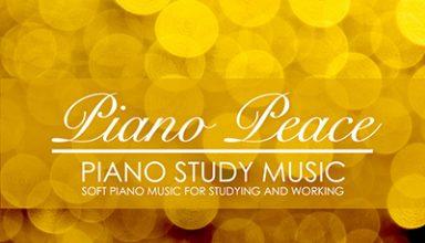 دانلود آلبوم موسیقی Piano Study Music توسط Piano Peace