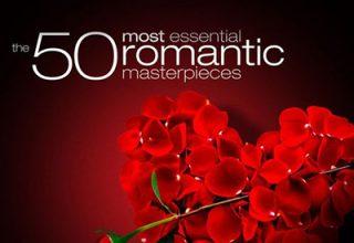 دانلود آلبوم موسیقی The 50 Most Essential Romantic Classics