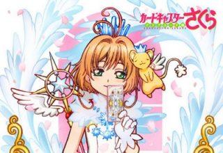 دانلود موسیقی متن انیمه Cardcaptor Sakura - Clear Card
