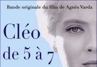 دانلود موسیقی متن فیلم Cléo from 5 to 7