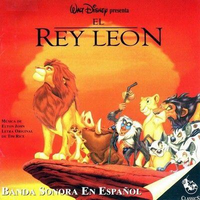 دانلود موسیقی متن فیلم El rey león