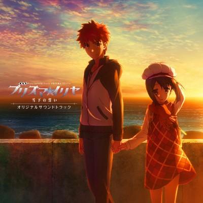 دانلود موسیقی متن انیمه Fate/kaleid liner Prisma☆Illya Movie: Sekka no Chikai