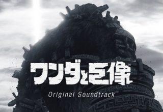 دانلود موسیقی متن بازی Shadow of the Colossus