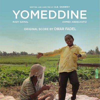 دانلود موسیقی متن فیلم Yomeddine
