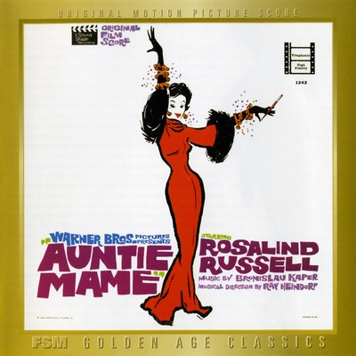 دانلود موسیقی متن فیلم Auntie Mame / Rome Adventure