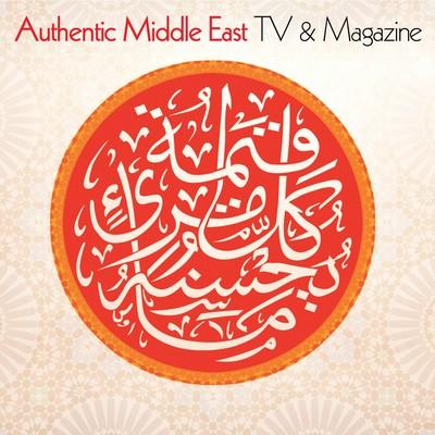 دانلود موسیقی متن سریال Authentic Middle East: TV & Magazine