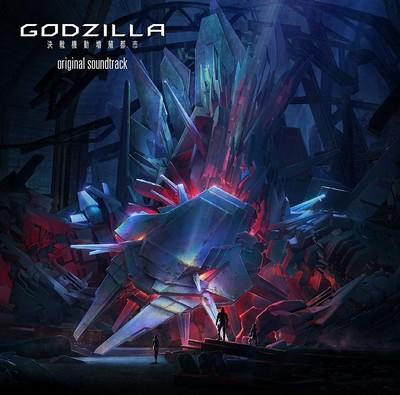 دانلود موسیقی متن فیلم Godzilla: City on the Edge of Battle