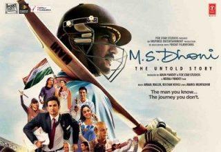 دانلود موسیقی متن فیلم M.S. Dhoni: The Untold Story