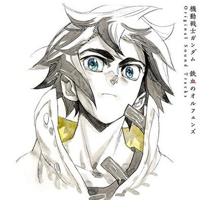 دانلود موسیقی متن انیمه Mobile Suit Gundam: Iron-Blooded Orphans