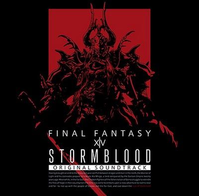 دانلود موسیقی متن بازی Final Fantasy XIV: Stormblood