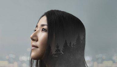دانلود آلبوم موسیقی Melding توسط Marika Takeuchi