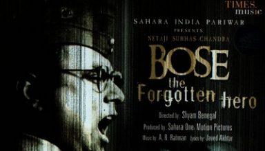 دانلود موسیقی متن فیلم Bose the Forgotten Hero