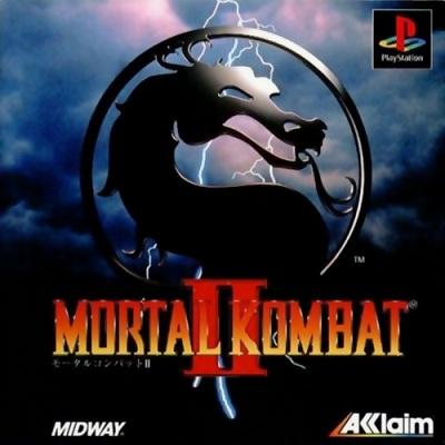 دانلود موسیقی متن بازی Mortal Kombat II – توسط Dan 'Toasty' Forden