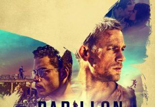 دانلود موسیقی متن فیلم Papillon