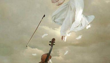 دانلود آلبوم موسیقی In Excelsis توسط Phil Rey