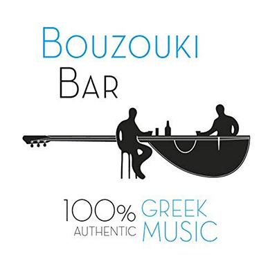 دانلود آلبوم موسیقی Bouzouki Bar