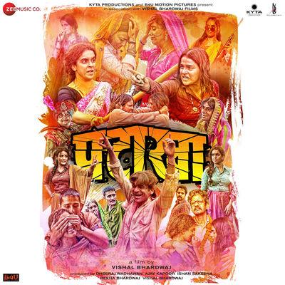 دانلود موسیقی متن فیلم Pataakha – توسط Vishal Bhardwaj