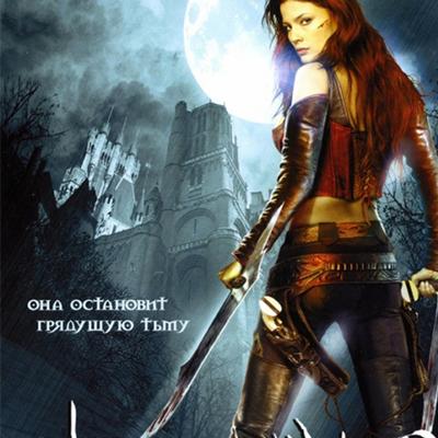 Bloodrayne 2 Deliverance Soundtrack By Jessica De Rooij