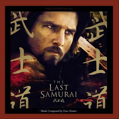دانلود موسیقی متن فیلم The Last Samurai – توسط Hans Zimmer