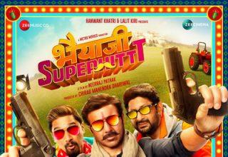 دانلود موسیقی متن فیلم Bhaiaji Superhit – توسط Jeet Gannguli, Amjad Nadeem, Raghav Sachar
